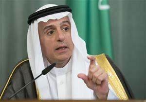 """الجبير: انسحاب الحماية الأمريكية من قطر يسقط """"النظام"""" في أقل من أسبوع"""