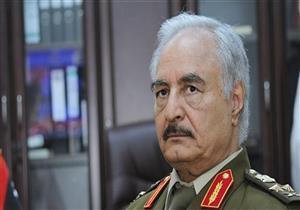 توقعات بعودة حفتر إلى ليبيا.. وغموض حول زيارته لمصر