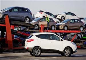 بلومبرج: الصين تدرس خفض الرسوم على السيارات المستوردة بنحو النصف