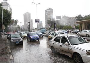 """""""أمطار في منطقة واحدة فقط"""".. الأرصاد تعلن طقس الجمعة"""