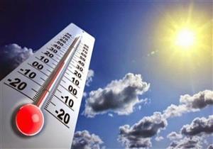 الأرصاد: ارتفاع درجات الحرارة الأحد المقبل.. وعودة الشبورة المائية غدًا