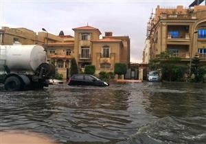 هل تتأثر أسعار العقارات في القاهرة الجديدة بعد أزمة الأمطار؟