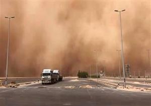 """""""الأرصاد"""" تحذر: عاصفة رملية تضرب البلاد منتصف الأسبوع المقبل"""