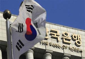الاقتصاد الكوري الجنوبي ينمو بنسبة 1ر1% في الربع الأول