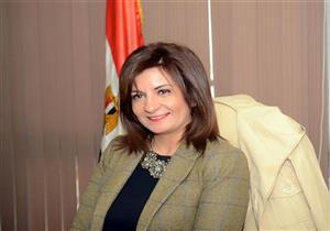 """نبيلة مكرم: """"أسبوع الجاليات"""" يحظى باهتمام رئاسي كبير -فيديو"""