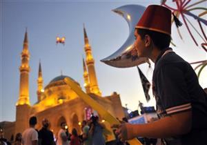 """""""الشعبونية والتكريزة والسيبانة"""" عادات عربية أصيلة للاحتفاء بشهر شعبان"""