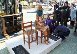 """الفلبين تزيل تمثال """"نساء المتعة"""" الذي أثار استياء اليابان"""