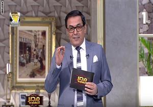 خيري رمضان: الندوة التثقيفية رد اعتبار لأهالي سيناء