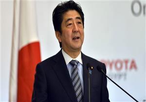 رئيس الوزراء الياباني يغادر طوكيو متجها إلى الإمارات