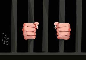 تجديد حبس عاطل متهم بقتل شقيقه في الشرقية