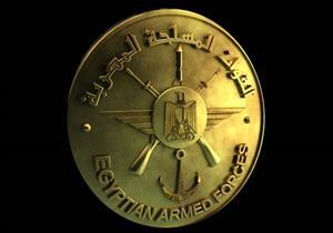 الشئون المعنوية: تقديم أعمال المسابقة الأدبية للقوات المسلحة حتى 3 مايو