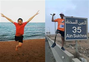 شاب يقطع 100 كيلو متر من القاهرة إلى السخنة بقدم واحدة