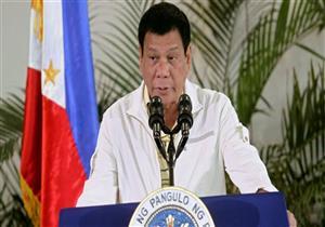 """الرئيس الفلبيني يؤيد إزالة تمثال"""" نساء المتعة"""" الذي أغضب اليابان"""