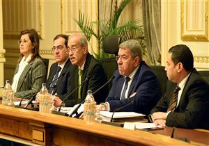 عماد أديب يكشف 3 احتمالات لتغيير حكومة شريف إسماعيل - فيديو