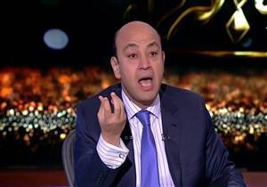 """أديب: يجب استثناء الوزراء من الحد الأقصى للأجور.. """"بياخدوا 30 ألف بس"""" - فيديو"""