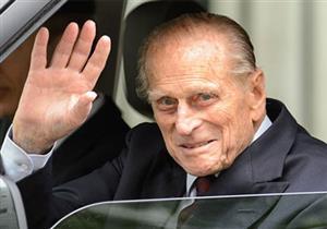 الأمير فيليب يدخل مستشفى لندن لإجراء جراحة بالفخذ