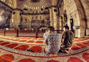 صيغة التسليم من الصلاة المفروضة