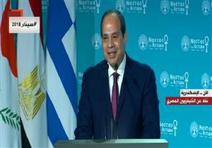 السيسي يشكر رئيس قبرص على إعادة قطع أثرية مهربة لمصر - فيديو