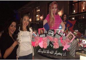 بالصور ..في أول ظهور بعد البراءة ..وفاء عامر وريم البارودي تحتفلان بعيد ميلاد ريهام سعيد