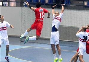 كرة اليد.. الأهلي يفوز بالقمة ويتصدر الدوري