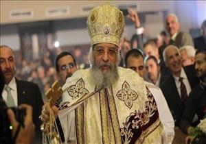 """البابا تواضروس مهنئًا السيسي بفوزه في الانتخابات: """"الشعب وثق فيك"""""""