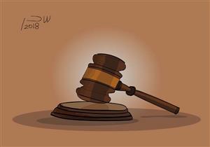 مد أجل النطق بالحكم في تظاهر 12 محاميا بالقليوبية ضد اتفاقية تيران وصنافير