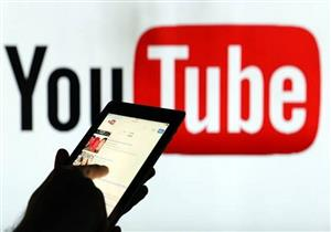 23 منظمة أمريكية تتهم يوتيوب يجمع بيانات شخصية عن الأطفال