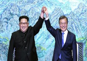 واشنطن بوست: الكوريتان ما زال أمامهما طريق طويل ومجهول