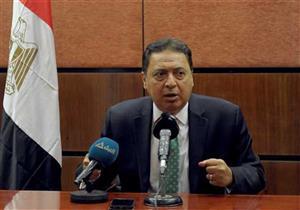 وزير الصحة: المواطن يتحمل 10% من فاتورة الدواء لعدم إساءة استخدام الخدمة