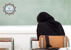 فتاة تسأل عن مواصفات لبس الفتيات في الجامعة.. ومستشار المفتي يجيب