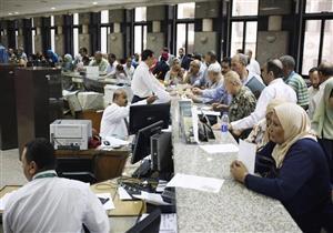"""688 مليون جنيه جنيه حصيلة بنكي الأهلي ومصر من شهادة """"أمان المصريين"""""""