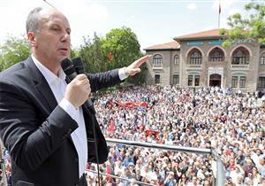مرشح المعارضة في انتخابات الرئاسة: التعليم يحل مشاكل تركيا