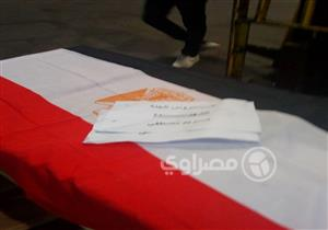 تأجيل موعد خروج جثمان مريم بالمطار لصلاة الجمعة