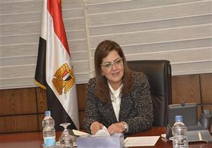 وزيرة التخطيط تشارك غدا في احتفالية القاهرة عاصمة الشباب العربي