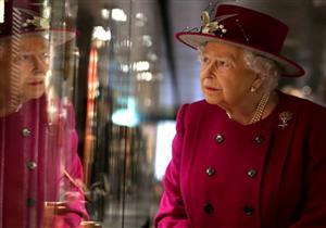 كيف تجني العائلة الملكية في بريطانيا المال؟