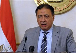 وزير الصحة: الدولة تتحمل زيادة سعر جلسات الغسيل الكلوي