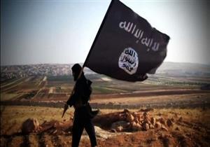 داعش وخطر الذئاب المنفردة
