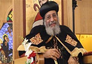 البابا تواضروس: مشاهدو ظهور السيدة العذراء شعروا بسلام في عالم مضطرب
