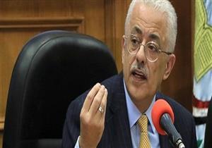 وزير التعليم: الرئيس يحضر مؤتمرًا لعرض تفاصيل النظام الجديد