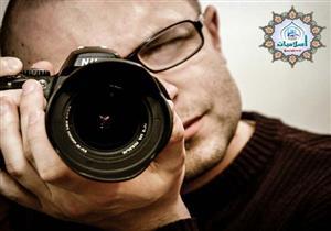 هل التصوير الفوتوغرافي حرام؟