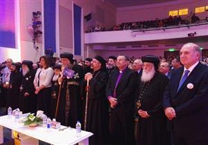 """البابا تواضروس يبدأ احتفالية """"مدارس الأحد"""" بالصلاة للوطن- صور"""