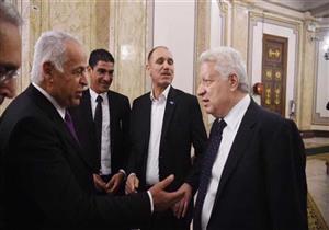 """أزمة """"الزمالك وسموحة"""" تصل البرلمان.. و""""عامر"""" يهاجم مرتضى منصور"""