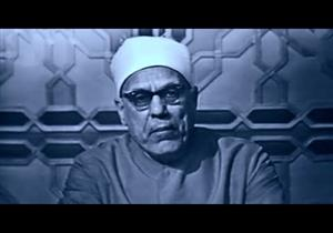 """فيديو نادر لوزير الأوقاف الشهيد محمد الذهبي في برنامج """"حديث الصيام"""""""
