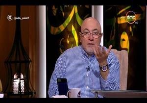 """بالفيديو.. خالد الجندى: """"الغلابة تعبوا.. خرجوا الزكاة حتى لا ينحرفوا للإجرام"""""""