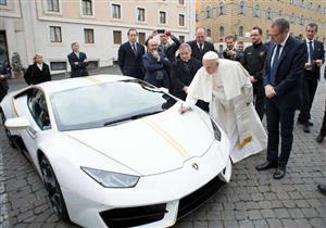 البابا فرانسيس يبيع سيارته الرياضية الخارقة.. فكم بلغ سعرها؟