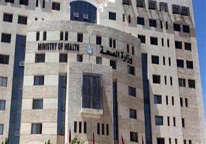 رسالة من وزارة الصحة في غزة إلى مصر بعد استشهاد 55 فلسطينيًا