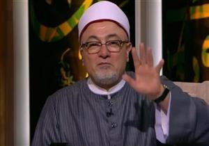 """بالفيديو.. خالد الجندى: """"في ناس بتصوم وتصلي ولا تستطيع غض البصر"""""""