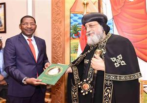 البابا تواضروس يستقبل رئيس الجمعية الوطنية ببوركينا فاسو