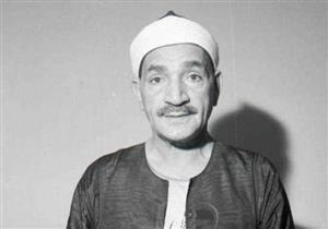 تسجيل نادر للشيخ طه الفشني لسورة ابراهيم عام 1948م