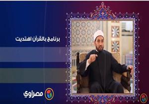 بالمواعيد.. 4 برامج حصرية تشاهدها على مصراوي في رمضان